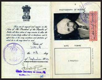 Hari Singh Everest (1953)