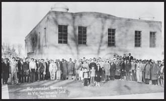 Muslim Mosque, Sacramento, California, 1949